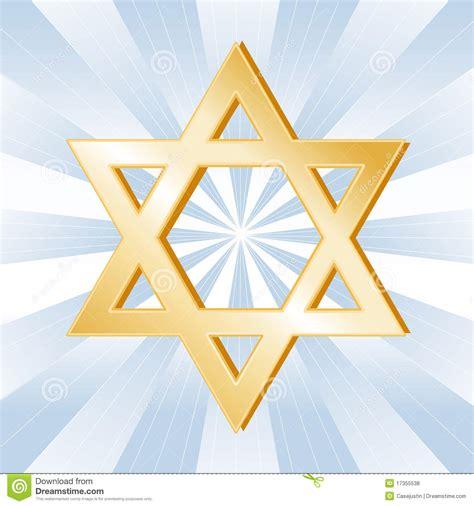 imagenes simbolos judaismo s 237 mbolo del juda 237 smo fotos de archivo libres de regal 237 as