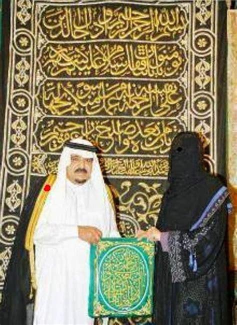 Sirah Nabawiyah By Shofi Agency of kaaba of the kaaba kabenin anahtarlar箟
