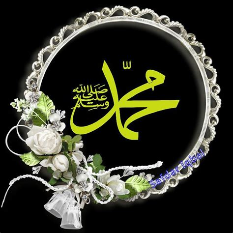 Poster Kaligrafi Islami Allah Muhammad 2 55 best kaligrafi images on allah peace and room