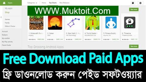 full version paid android apps free download ন য ন ন এন ড রয ড র জনপ র য গ ম earn to die full