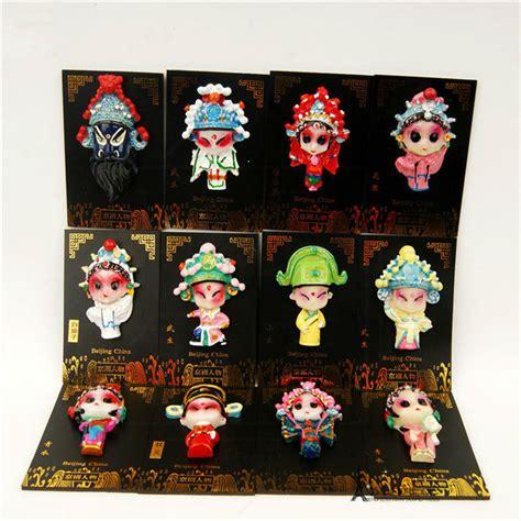 Magnet Kulkas Model Souvenir Chile compare prices on peking opera china shopping buy low price peking opera china at
