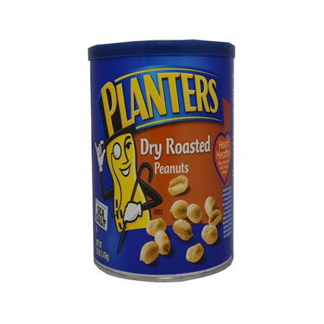 planters canister dry roasted peanuts maskas
