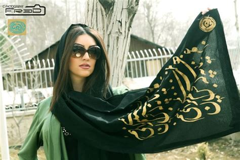 iranian woman hair cut photoes persian style iran street fashion style pinterest