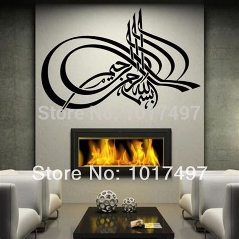100 home decor manila online buy wholesale wall 100 100 home decor manila online buy wholesale wall 100 home