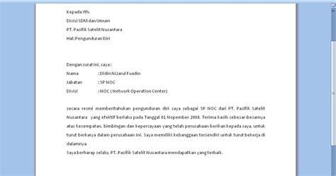 Resignation Letter To Hrd Contoh Surat Pengunduran Diri Resign Letter