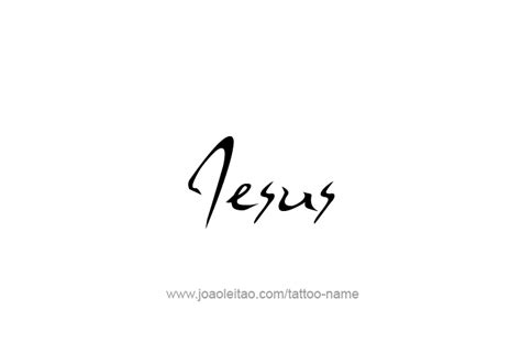 jesus name tattoo designs jesus prophet name designs tattoos with names