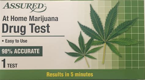 store assured at home marijuana test