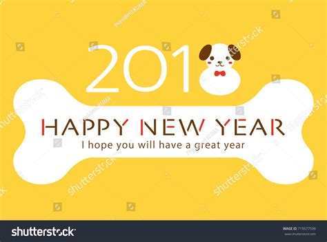 japanese new year card template 2018 japanese new years card 2018 stock vector 719577598