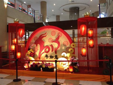 2015 Year of Goat Chinese New Year Decoration Background