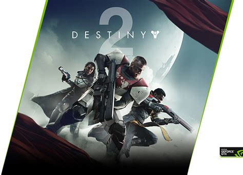Destiny 2 Giveaway Codes - geforce experience giveaways
