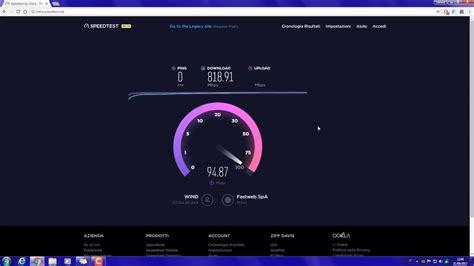 speed test wind speed test fibra infostrada 1 gigabit ftth