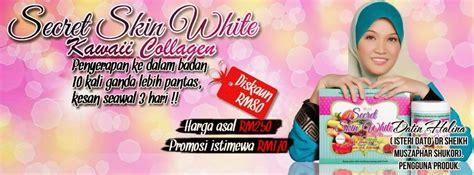 Kawaii Collagen Soap jujubintang7 on9 shop secret skin white kawaii collagen new