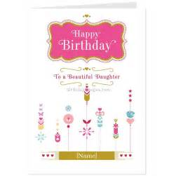 free printable hallmark birthday cards best birthday resource gallery