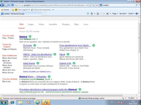 avast antivirus free download full version rar avast grimefighter licence file