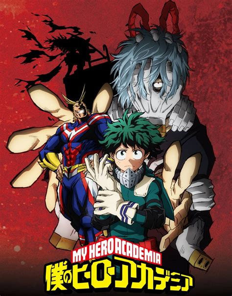my hero academia 2 boku no hero academia season 2 visual teaser video revealed otaku tale