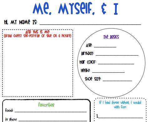 kindergarten activities myself me myself i smith science lit