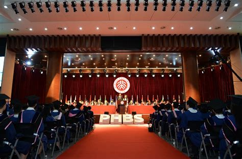 Peking Mba by Peking Hsbc Business School Holds The 2017