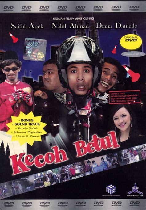 film malaysia yang dibintangi saiful apek kecoh betul dvd malay movie 2010 cast by saiful apek
