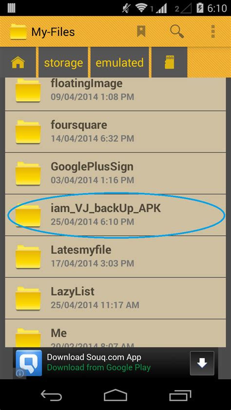 layoutinflater source android beginning bunch backup apk installed application