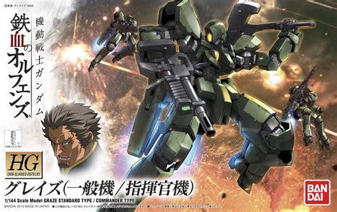 Gundam Iron Blooded Orphan Vual Hg 1 144 Sb Ahe gundam iron blooded orphans hg 1 144 graze standard type