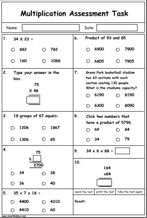 diagram to solve multiplication solving multiplication problems reportz725 web fc2