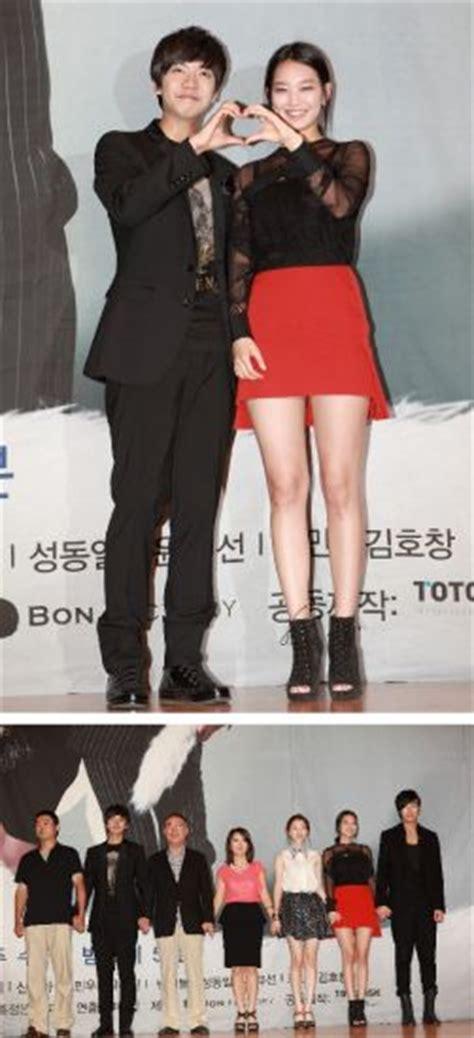 my girlfriend is nine tailed fox korean drama my girlfriend is a gumiho episode 16 multi language