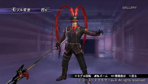 Bd Psp Dynasty Warriors Original Used quot dynasty warriors 7 quot original costume lu bu on ps vita