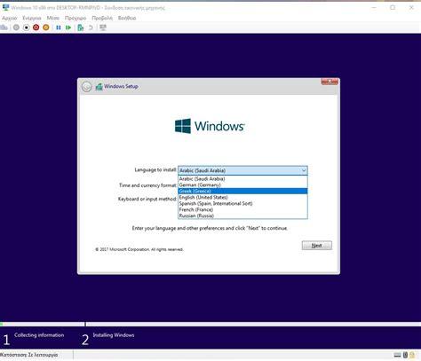 windows 10 lite edition v3 torrent