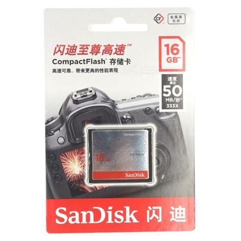 Sandisk Memory Card Ultra Cf 16 Gb sandisk sdcfhs 016g z46 cart 227 o de mem 243 ria ultra 16gb