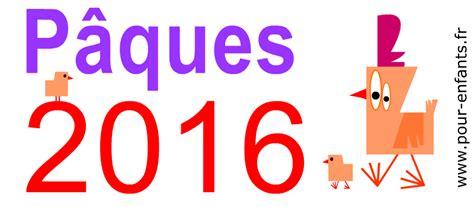 date du new year 2016 date du new year 2016 28 images new year dates 2012
