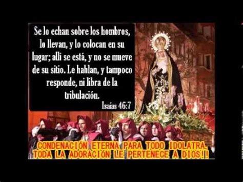 imagenes catolicas idolatria 2 170 parte la idolatr 205 a en la iglesia cat 243 lica romana youtube