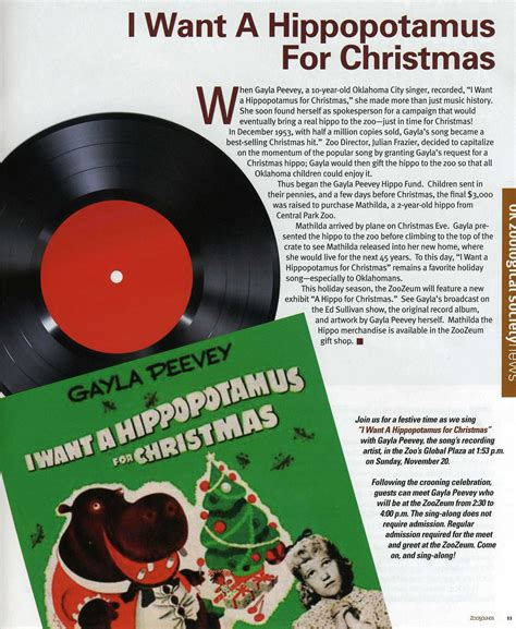 history behind i want a hippopotamus for christmas