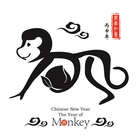 new year monkey free new year template search results calendar 2015