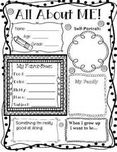 about me poster template all about me poster all about me and about me on