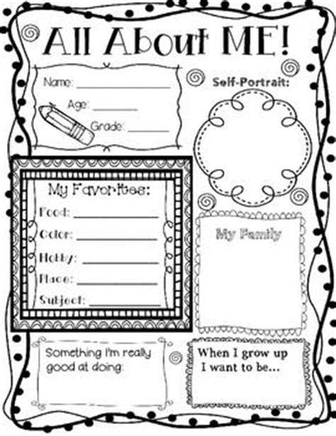 all about me poster all about me and about me on pinterest