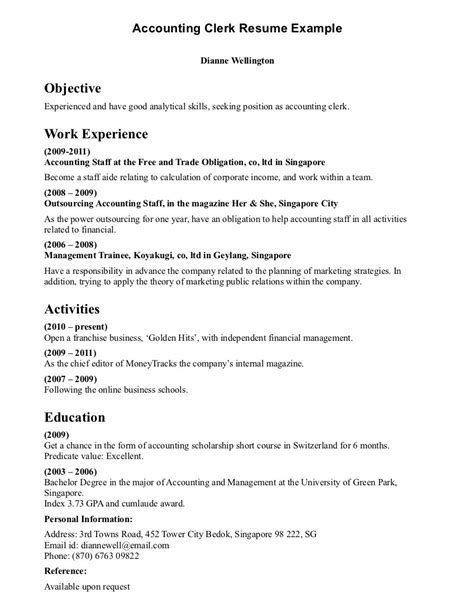 Accounting Clerk Resume Sles 2012 Retail Sales Clerk Resume