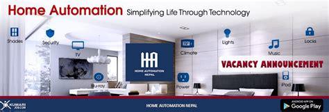 home automation companies home automation company detail profile in kumari job
