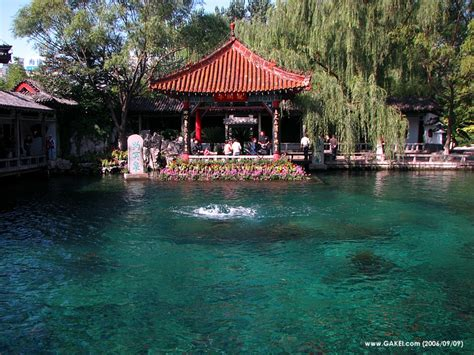 Lu Taman Klasik aneh tapi nyata taman mata air baotu yang indah