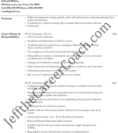 Hvac Resume Sles Pdf Hvac Resume Template For Free Formtemplate