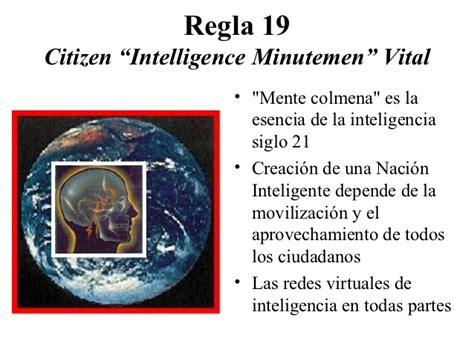 nuevo arte de la 8434425300 05 nuevas reglas para el nuevo arte de la inteligencia 2011