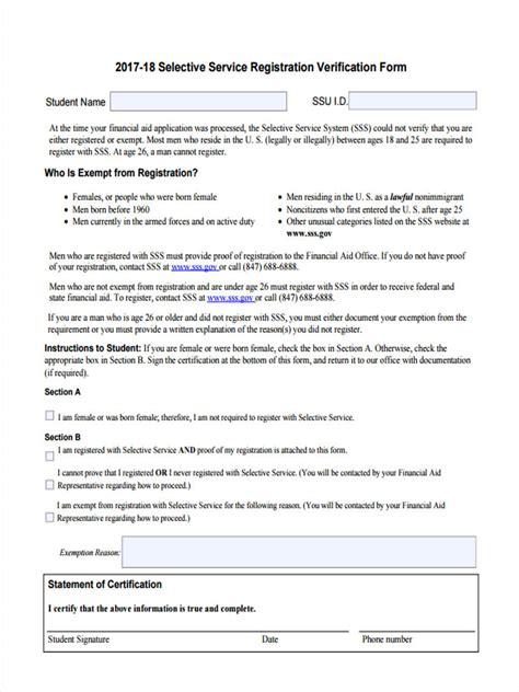 selective service registration form 8 selective service form sle free sle exle
