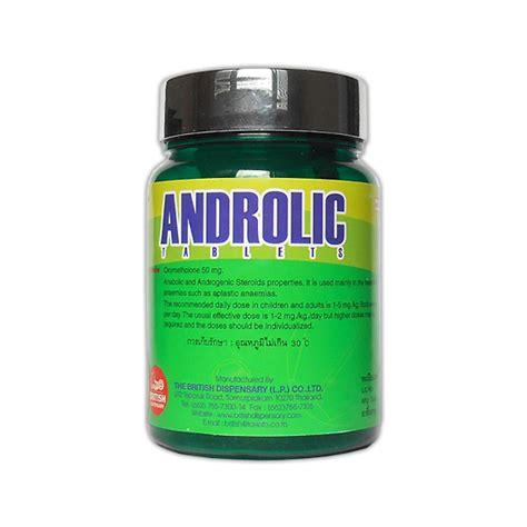Anadrol Meditech Isi 50 Mg X 100 Tablets Oxybol Oxymetholone Medi Tech buy anadrol androlic for sale oxymetholone for sale 50mg 100 pills