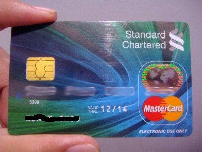 standard chartered bank card which debit card