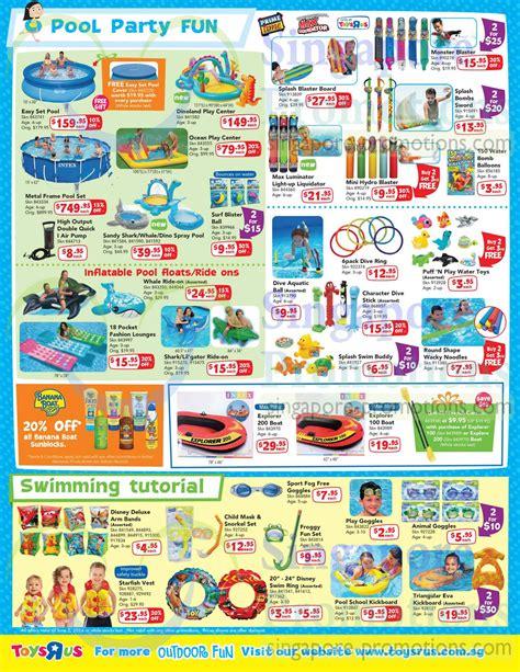 Backyard Pools Toys R Us 25 Baby Swimming Pool Toys R Us Decor23