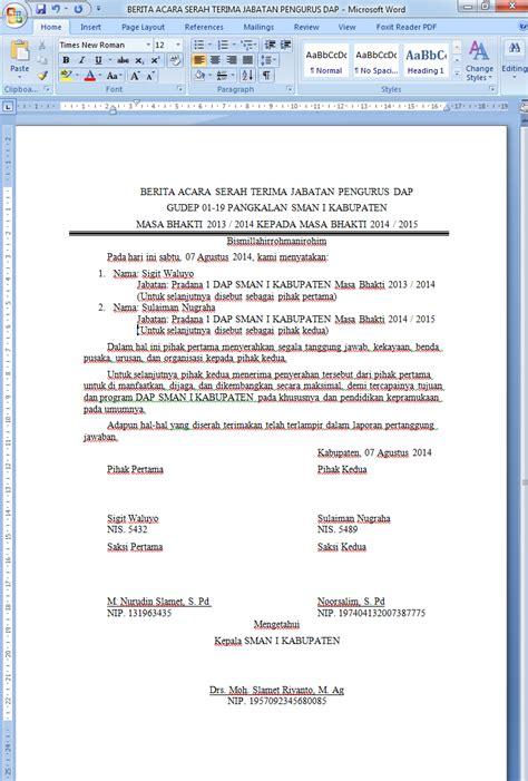 contoh surat serah terima jabatan pengurus organisasi sekolah dalam