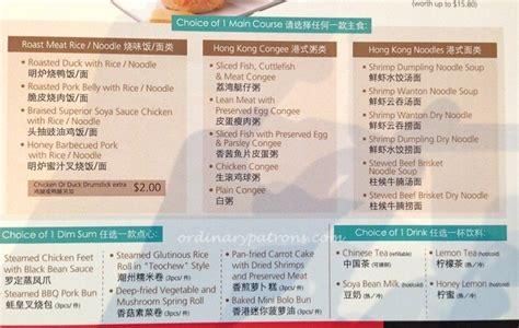 jade melbourne new year menu jade new year menu 2015 28 images lunar new year
