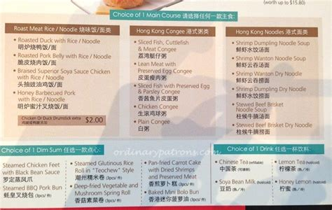 new year menu jade jade new year menu 2015 28 images restaurants for new