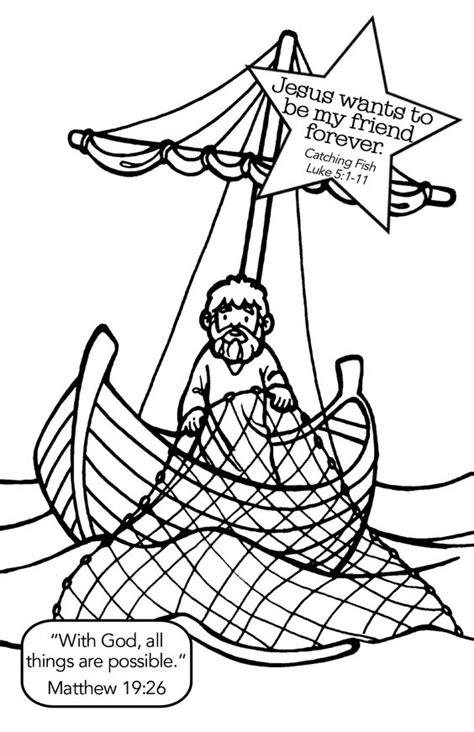 coloring page of fishing net handheld fishing net coloring page coloring pages