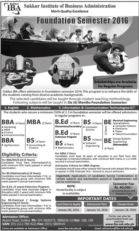 Iba Mba Cost by Iba Sukkur Bba Bs Mba And Be Admission 2017
