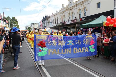 new year celebration melbourne 2016 melbourne falun gong waist drum performance again